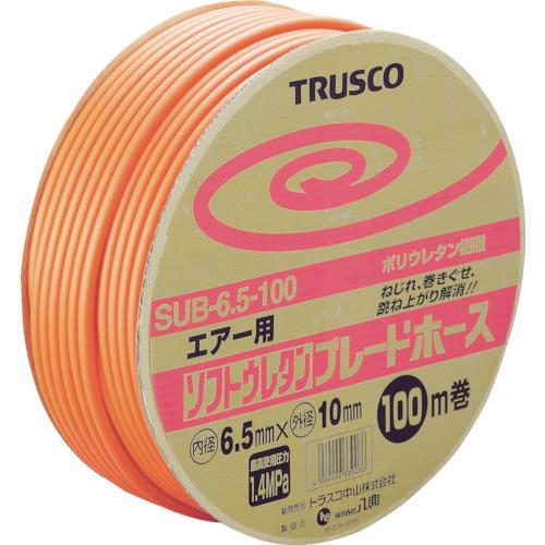 トラスコ中山 TRUSCO ソフトウレタンブレードホース 6.5X10mm 100m ドラム巻 SUB-6.5-100