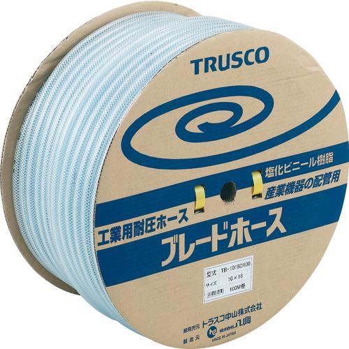 トラスコ中山 TRUSCO ブレードホース 9×15mm 100m TB-915D100 TB-915D100