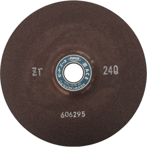 ニューレジストン 【25個セット】NRS ゼットエース 180×6×22 ZR24Q ZE1806-24Q