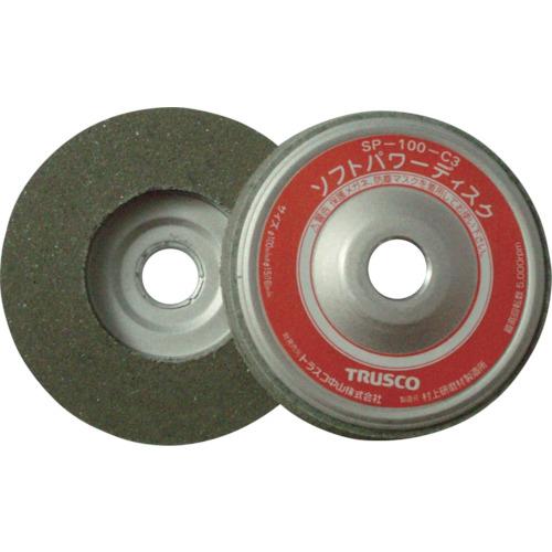 トラスコ中山 TRUSCO ソフトパワーディスク Φ100 ウレタン樹脂製中仕上げ研磨用 5入 SP100C3 SP100C3