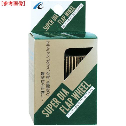 イチグチ AC スーパーダイヤフラップ 50X20X6 #180 SDF50206-180