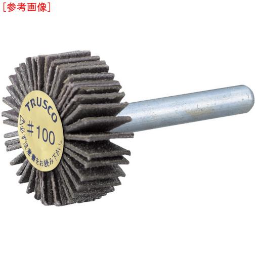 トラスコ中山 TRUSCO ダイヤ軸付フラップホイール オールダイヤ Φ50X軸径6 180# P-DF5020-6A P-DF5020-6A-180