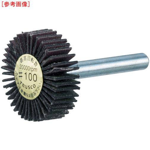 トラスコ中山 TRUSCO ダイヤ軸付フラップホイール オールダイヤ Φ50X軸径6 100# P-DF5020-6A P-DF5020-6A-100