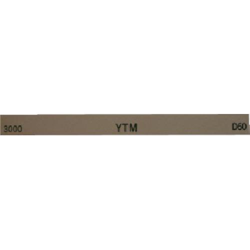 大和製砥所 チェリー 金型砥石 YTM (20本入) 3000 M46D-3000