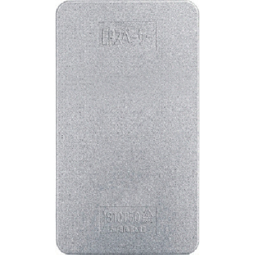 三甲 サンコー EPスペーサー 1810T50 グレー 780086-GL