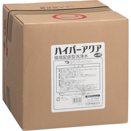 山崎産業 コンドル (洗剤)ハイパーアクア 20L CH560-200X-MB