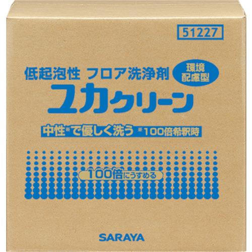 サラヤ サラヤ 低起泡性フロア用洗浄剤 ユカクリーン 20kg 51227