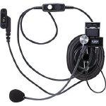 アルインコ 【DJ―DP10用オプション】ヘルメット用ヘッドセット 防水プラグ EME-40A