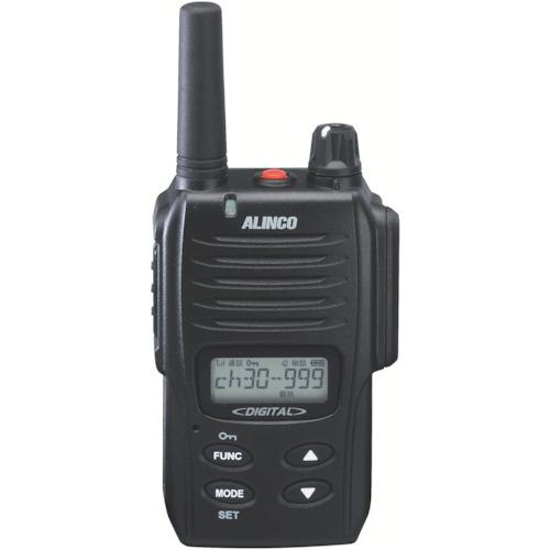 アルインコ アルインコ デジタル登録局無線機1Wタイプ大容量セット DJDP10B