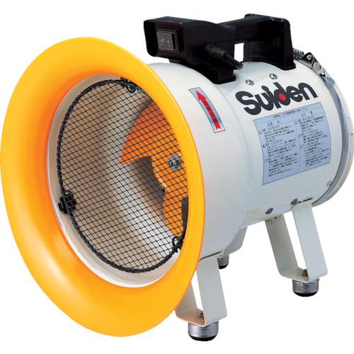 スイデン スイデン 送風機(軸流ファン)ハネ200mm単相100V低騒音省エネ SJF-200L-1