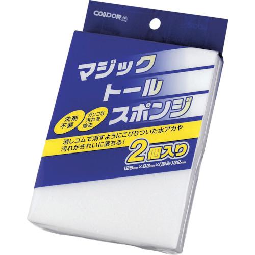 山崎産業 コンドル (たわし)マジツクトールスポンジ (2個入) FU386-000X-MB