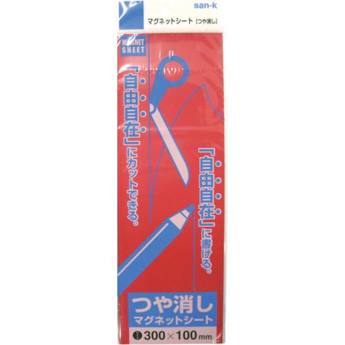 サンケーキコム サンケー マグットシート 赤 MS-01-RD