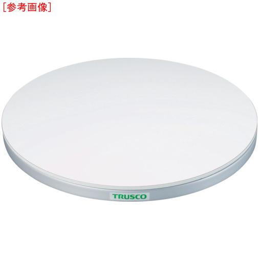 トラスコ中山 TRUSCO 回転台 100Kg型 Φ400 ポリ化粧天板 TC40-10W