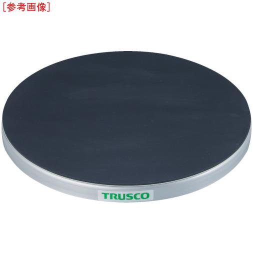 トラスコ中山 TRUSCO 回転台 100Kg型 Φ400 ゴムマット張り天板 TC40-10G
