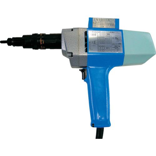 ポップリベットファスナーPO POP ポップナットセッター電動式100V用M4~M10対応 EN1000A