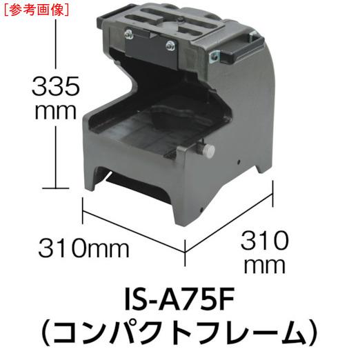 育良精機 育良 フレーム(50129) IS-A75F