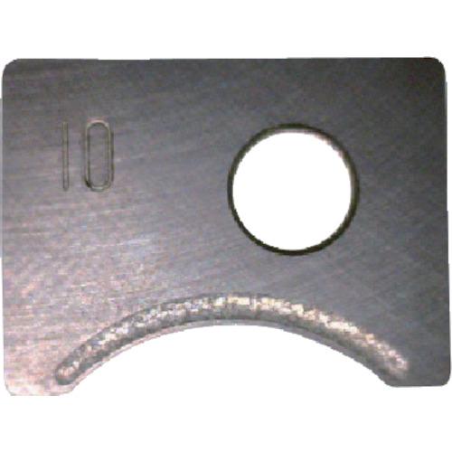 NK2020 富士元工業 超硬M種 N54GCR5R Rヌーボー専用チップ 5R 【3個セット】富士元