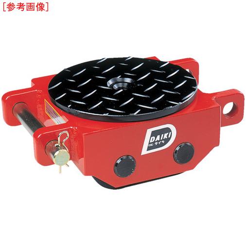 人気ショップ ダイキ スピードローラー低床型ウレタン車輪5ton ダイキ DUW-5P:激安!家電のタンタンショップ-その他