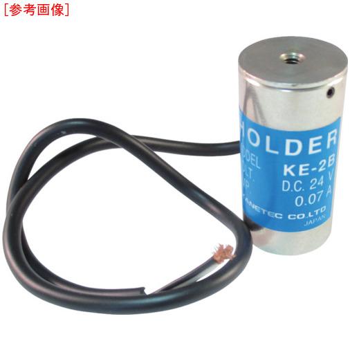 カネテック カネテック 電磁ホルダー KE-8B