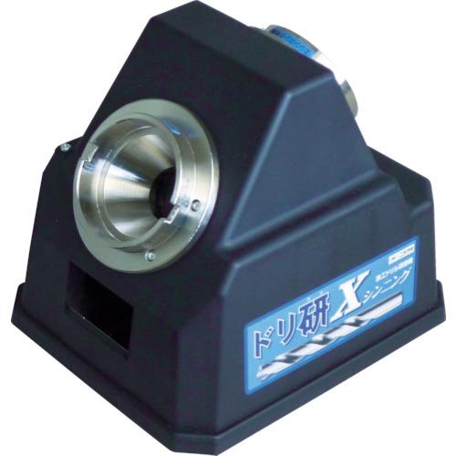 100 %品質保証 ニシガキ工業 ニシガキ ドリ研 Xシンニング A+Bチャック N-849:激安!家電のタンタンショップ-DIY・工具