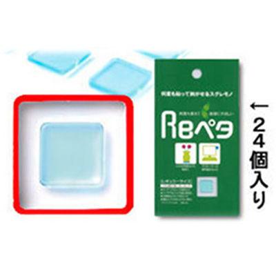 富士パックス販売 Reペタ【100個セット】 a329