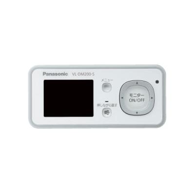 パナソニック 増設用ワイヤレスモニター子機 VL-DM200-S