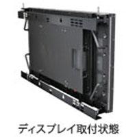 NEC 55型UN用スライド式ウォールマウント (WM55UN10L) WM-55UN10-L