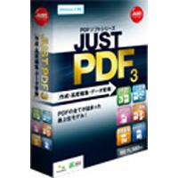 ジャストシステム JUST PDF 3 [作成・高度編集・データ変換] 5本パック 1429532【納期目安:追って連絡】