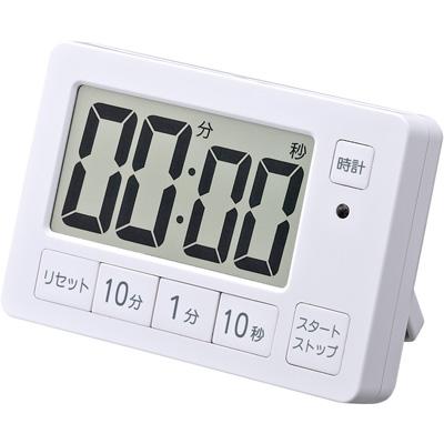MAG 音量切替機能付タイマー 送料0円 ホワイト ハイクオリティ XXT504-WH 納期目安:1週間