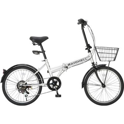 レイチェル 20インチ ノーパンクヤイタ 折りたたみ自転車 R-241N シルバー R-241N-17074【納期目安:04/下旬入荷予定】