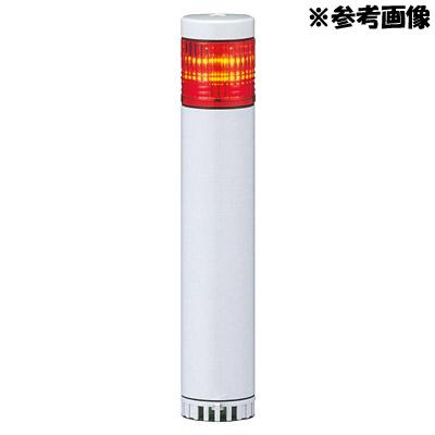 パトライト LED小型積層信号灯 LCE-1M2AFB-C【納期目安:1週間】