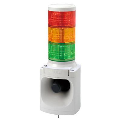 パトライト LED積層信号灯付電子音報知器 LKEH-310FC-RYG【納期目安:1週間】