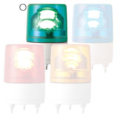 パトライト LED小型回転灯 RKEB-200-G(LED)【納期目安:1週間】