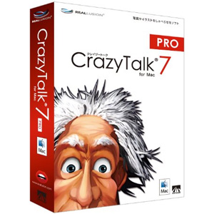 AHS CrazyTalk 7 PRO for Mac SAHS-40863【納期目安:1週間】