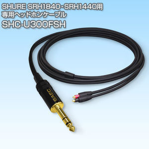 SAEC SHURE専用ヘッドホンケーブル SHC-U300FSH/3.0