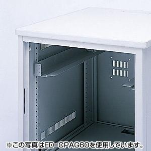 送料無料 サンワサプライ 19インチマウントアングル ED-CPAG60L ED-CP6080用 返品交換不可 激安特価品 受注生産品