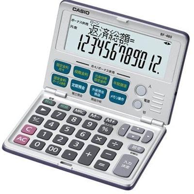 カシオ 電卓 金融電卓 BF-480-N【納期目安:2週間】
