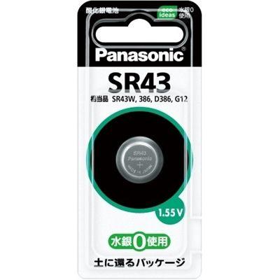 パナソニック 電池 SR43P【納期目安:約10営業日】