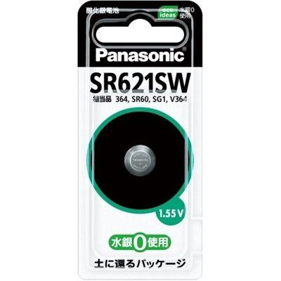パナソニック 電池 SR-621SW【納期目安:約10営業日】
