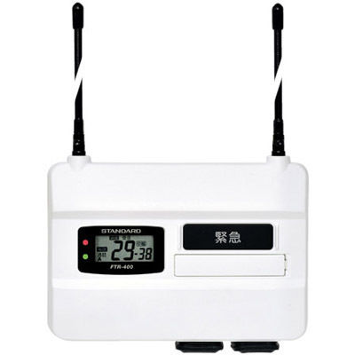 八重洲無線 屋内型中継器 FTR-400