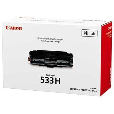 キヤノン トナーカートリッジ533H(8027B002)CRG-533H /17,000枚 CN-EP533-WJ