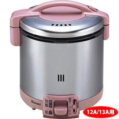 リンナイ 5.5合炊きガスガス炊飯器(都市ガス(12A/13A)用) RR-055GS-DRP13A