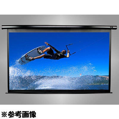 elitescreens エリートスクリーン 電動プロジェクタースクリーン ヴィマックス2 110インチ(16:9) 24?延長 ブラックケース VMAX110UWH2-E24 VMAX110UWH2-E24【納期目安:2週間】