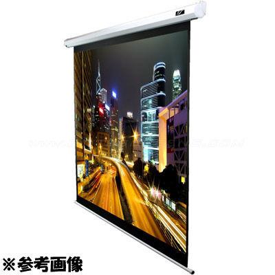 elitescreens エリートスクリーン 電動プロジェクタースクリーン ヴィマックス2 100インチ(16:9) ホワイトケース VMAX100XWH2 VMAX100XWH2【納期目安:2週間】