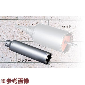 ミヤナガ 振動用コアドリルカッター PCSW170C