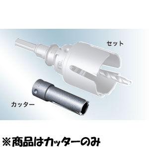 ミヤナガ FRP用コアドリルカッター PCFRP127C