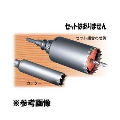 ミヤナガ 回転用コアドリルカッター PCHW170C