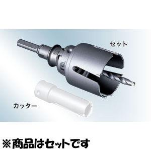 ミヤナガ FRP用コアドリルセット PCFRP075