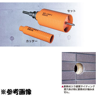 ミヤナガ ハイパーダイヤコアカッター PCHPD095C