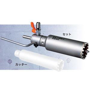 【 新品 】 ミヤナガ PCWD5022:激安!家電のタンタンショップ ウェットモンドコアセット-DIY・工具
